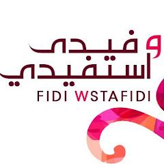 Fidi Wstafidi l فيدي و استفيدي (fidi-wstafidi-l)