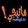 MatigiTV20