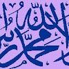 aakhirat