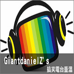 giantdanielZ