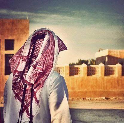 Dine Al Islam