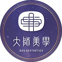 大倉精一 - JapaneseClass.jp