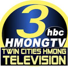3 Hmong News