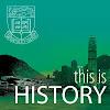 History HKU