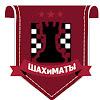 ШахиМаты/ Блиц-шахматы и обучение шахматам