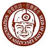 SOL TV 財團法人礦工兒子教育基金會網路電視平台