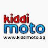 Kiddimoto България - детски колела за баланс