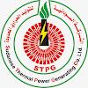 Sudanese Thermal Power Generating Co. Ltd
