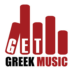 Getgreekmusic