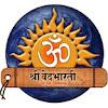 Shri Veda Bharathi