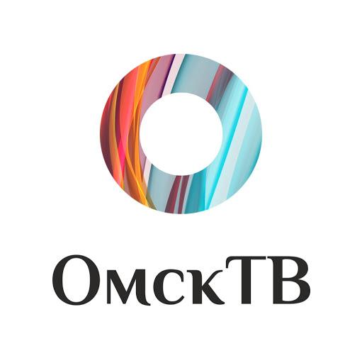 РБК-Омск