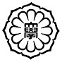 甲子園大学公式チャンネル
