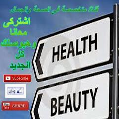 Health & Bueaty