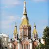 Касимовская Епархия
