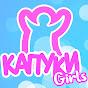 youtube(ютуб) канал Капуки4+