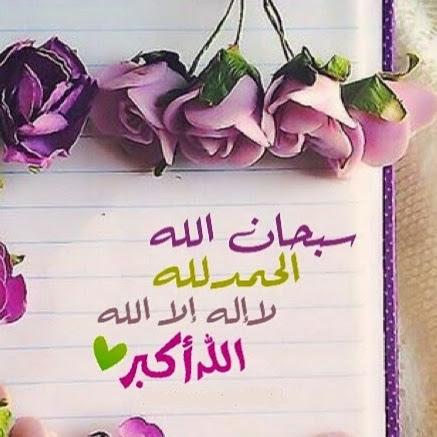 Fahima .D