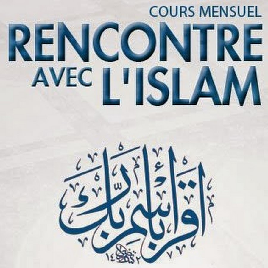 Rencontres convertis islam