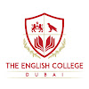 The English College Dubai