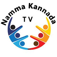 Namma Kannada TV