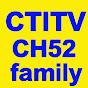 中天新聞 CH52
