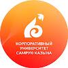 """Корпоративный университет """"Самрук-Казына"""""""