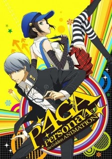 Xem Anime Persona 4 The Animation SS2 -  Persona 4 the Golden ANIMATION VietSub