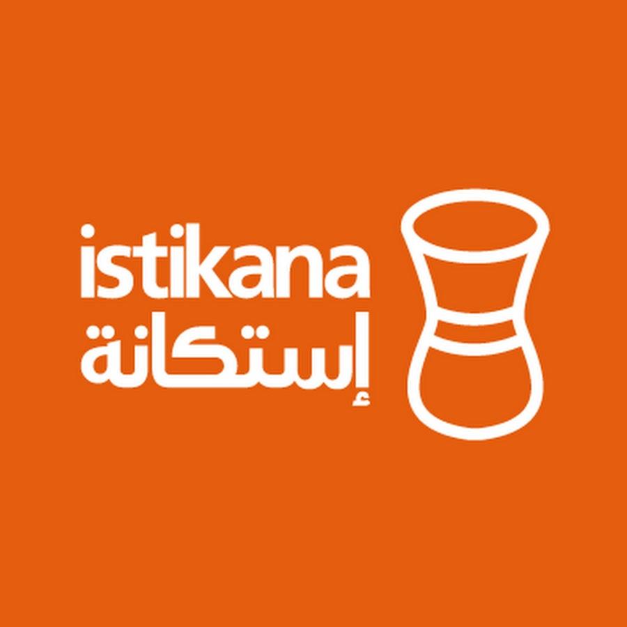 """Résultat de recherche d'images pour """"Istikana Plus"""""""