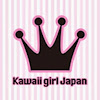 Kawaii girl Japan / BARKS Kawaii