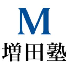 増田塾youtubeチャンネル