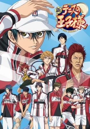 Hoàng Tử Tennis Phần 3 -Prince of Tennis SS3