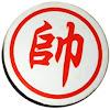 Xiangqi Master