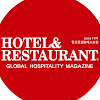 호텔&레스토랑매거진