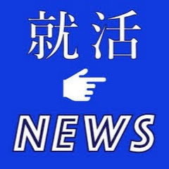 NEWS TW