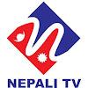 Nepali TV UK