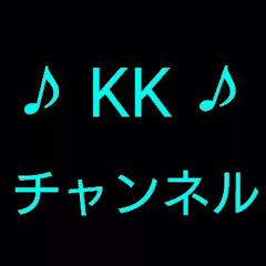 連合軍KK