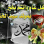 Ayman Dx