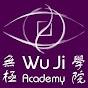 Wu Ji Academy