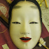 Artes Escenicas de Asia/Asian Performing Arts