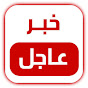 قناة كل العرب