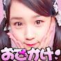 HKT48 Tokyo Selection 別館 [HKT48のおでかけ!] 総合案内ch. の動画、YouTube動画。