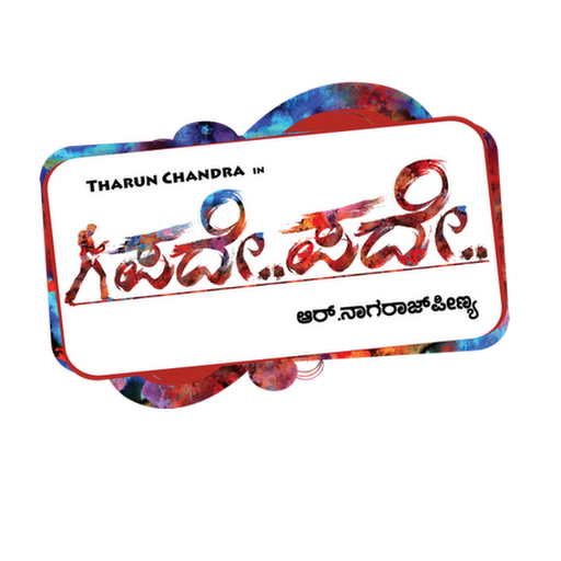 Nihalaudio Karnataka video