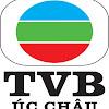 TVBAustralia- VietTV