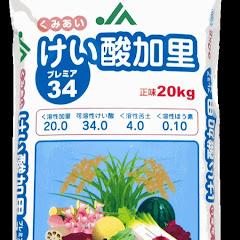 けい酸加里(開発肥料株式会社)