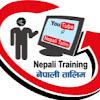 Nepali Talim (Nepali Training)