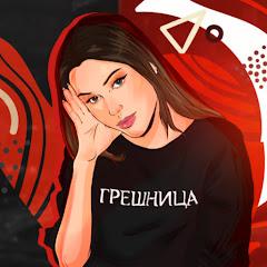 Рейтинг youtube(ютюб) канала Милена Чижова