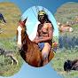 Montana Tunesmith - Topic