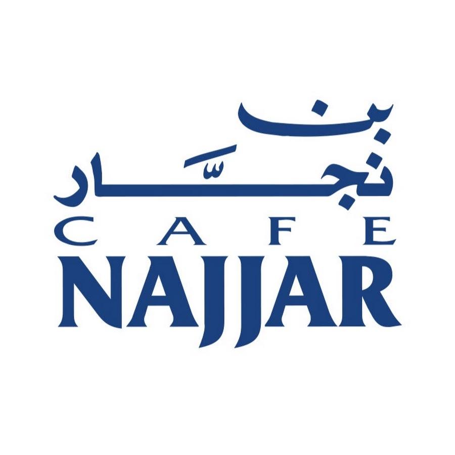 Кофе Najjar