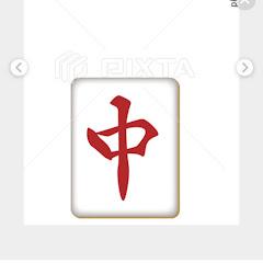 NagoyaTotsuKikaku