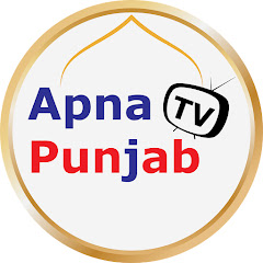 Apna Punjab Channel