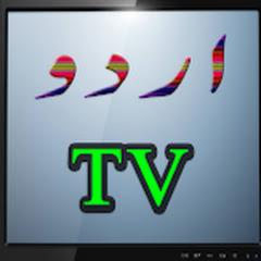 Urdu TV 24